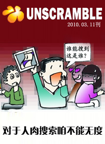 http://content.xilu.com/uploadfile/2010/0311/20100311090744533.jpg