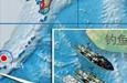 """日防卫省拟增加6艘潜艇以加强对东海""""警戒监视"""""""