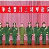 胡锦涛颁发命令状 刘振起黄献中范长龙晋升上将