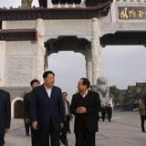 中共中央委员符廷贵上将莅临国际玉城考察