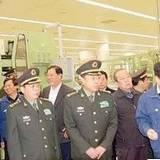 济南军区司令员范长龙、政委刘冬冬到济南卷烟厂调研