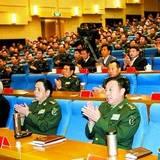 邰忠利先进事迹报告会在济南举行 范长龙等接见
