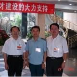 郭声琨马飚会见空军政委邓昌友上将