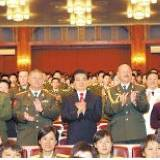 靖志遠出席中國海軍成立60周年慶祝大會