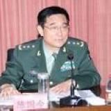 陳國令出席五中全會精神全軍宣講團來南京軍區宣講