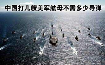 中国航母有几艘